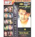 Bollywood Bazar Vol 2 (Kannada Film Songs Collection) MP3 CD