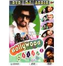 Bollywood Majaa 1 - Kannada Films Songs 5.1 Audio DVD Vol 5