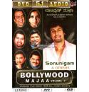 Bollywood Majaa 2 - Kannada Films Songs 5.1 Audio DVD Vol 6