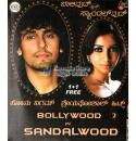 Bollywood In Sandalwood Vol 2 - Kannada Film Video Songs DVD