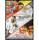 Annavru - Boss - Duniya (Action Hits) Combo DVD