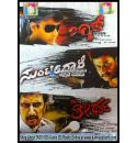 Suntaragali - Boss - Mr Teertha (Action Hits) Combo DVD