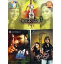 Brindavana - Kitty - Indra (Action Hits) Combo DVD