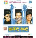 Brother Hits - Selected Kannada Film Video Songs 5 VCD Pack