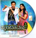 Brindavana - 2013 Audio CD