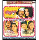 Buddhivantha - Aa Dinagalu - Bindaas Combo DVD