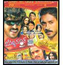Buddhivantha - Birugaali - Shivamani (Action Movies) Combo DVD