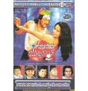 Buddivanta DVD Video Songs + Superhit Songs DVD