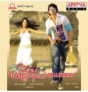 Bujjigadu - 2008 Audio CD