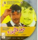 Bul Bul - 2013 Audio CD