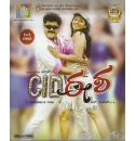 CID Eesha - 2013 Video CD