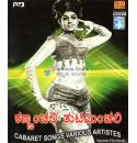 Kannanchali Thutiminchali - Cabaret Songs from Old Kannada Films