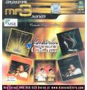 Carnatic Classical Flute Intrumental Hits MP3 CD