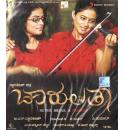 Charulatha - 2012 Audio CD