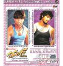 Chanda - Sonu Nigam Hits Video Songs