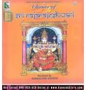 Chants Of Sri Rajarajeshwari - Bangalore Sisters Audio CD