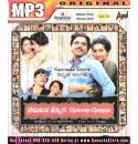 Vol 73-Cheluvina Chenniga - Ever Duet Songs MP3 CD