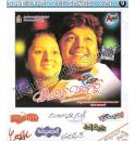 Cheluvina Chittara Film Video Songs