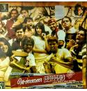 Chennai 600028 - 2007 Audio CD
