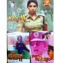 Chennamma IPS - Lady Comissioner - Circle Inspector (Action) DVD