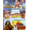 Chennamma IPS - SP Bhargavi - Lady Police (Women Action) DVD