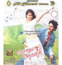 Chikkamagaloora Chikka Mallige - 2008 Video CD