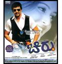 Chirru - 2010 Audio CD