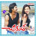 Chirutha - 2007 Audio CD