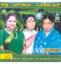 S. Janaki - Chitra - P. Susheela Hits MP3 CD