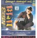 Crazystar Ravichandran Kannada Film Hits Songs MP3 CD