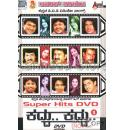 Kaddu Kaddu - Superhit Kananda Video Songs DVD