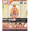 Dasa Pushpa (Daarasa Padagalu) MP3 CD