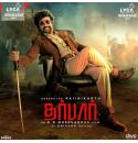 Darbar - 2020 Audio CD