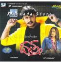 Datta - 2006 Audio CD