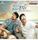 Devadas - 2018 Audio CD
