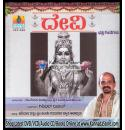 Devi (Devotional Songs on Devi) - Sri Vidyabhushana Audio CD