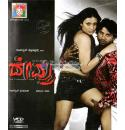 Devru - 2009 Video CD