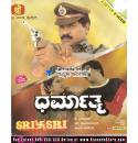 Dharmatma - 1988 Video CD