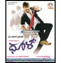 Dhool - 2011 Audio CD