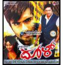 Dhool - 2011 Video CD