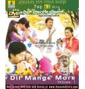 Latest Kannada Films DVD Video Songs Vol 1 - Dil Mange More