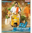 DJ - Duvvada Jagannadham - 2017 Audio CD