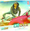 Dohchay - 2015 Audio CD