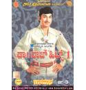 Dr. Rajkumar Hits Video Songs Vol 1 DVD
