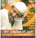 Vishnuvardhan Hits Vol 4 MP3 CD