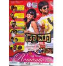 All Time Romantic Films Hits Video Songs DD 5.1 DVD
