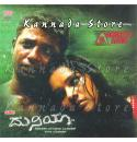 Duniya - 2006 Audio CD