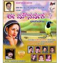 Ee Mounaveke (Bhaavageethe) MP3 CD + Karaoke Tracks