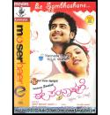 Ee Sambhashane - 2009 Video CD
