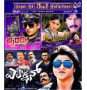 Election - Bhairavi - Jayahe (Women Action Movies) Combo DVD